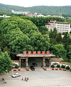 淮南矿业集团