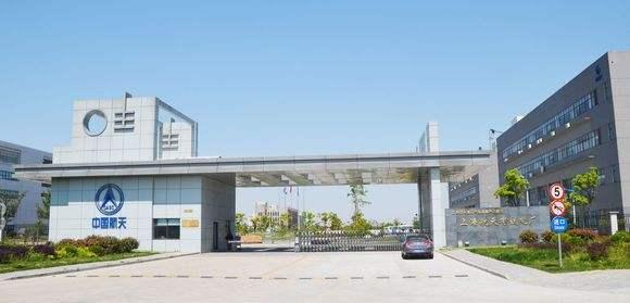 中国航天科技集团下属上海新力机器厂
