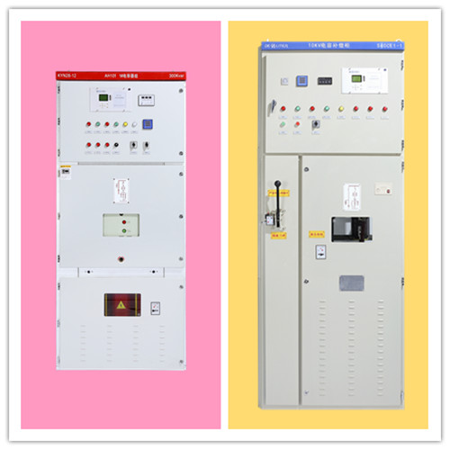10kv电容柜2