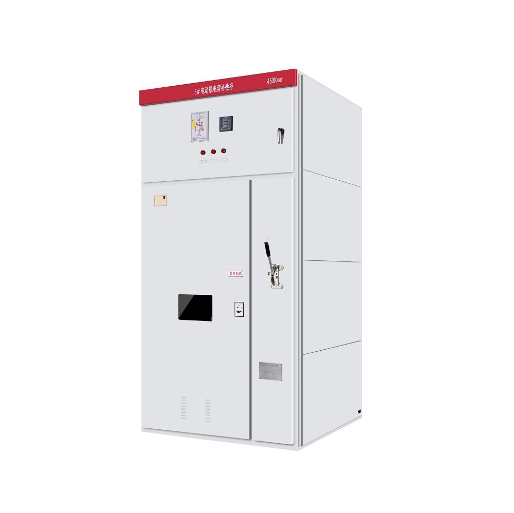光伏发电没有高压电容柜导致无功罚款月均2万,怎么办?