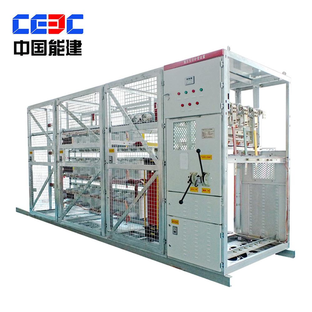 中国能建江苏省建设第三工程有限公司-宁夏锂电池材料分公司年产10000吨NCM正极材料项目