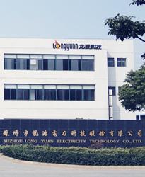 苏州市龙源电力科技股份有限公司