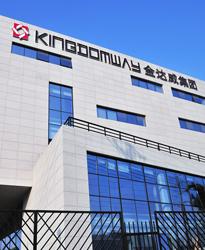 厦门金达威集团股份有限公司(产品:APF)
