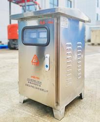 志成信科(北京)科技有限公司