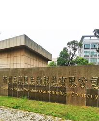 衢州梦家园生物科技股份有限公司