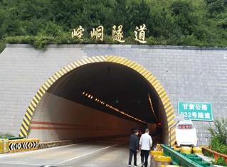 平定高速崆峒隧道改造