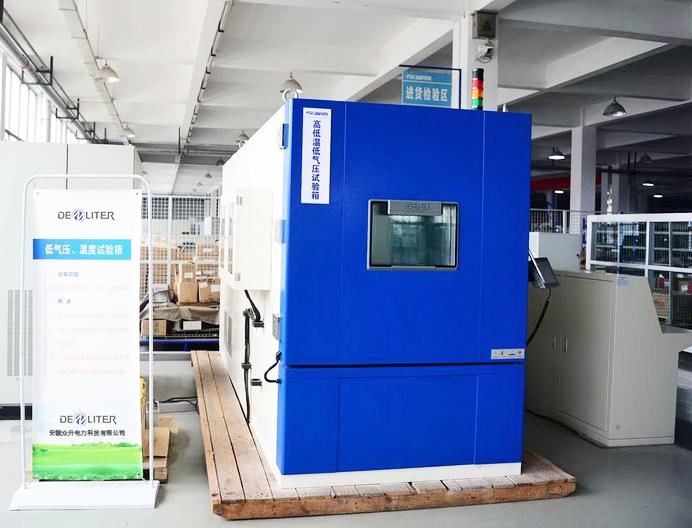 低气压温度试验箱