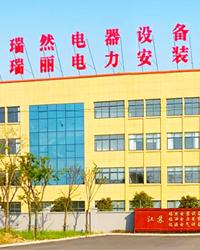 江苏民生港务有限公司增容工程