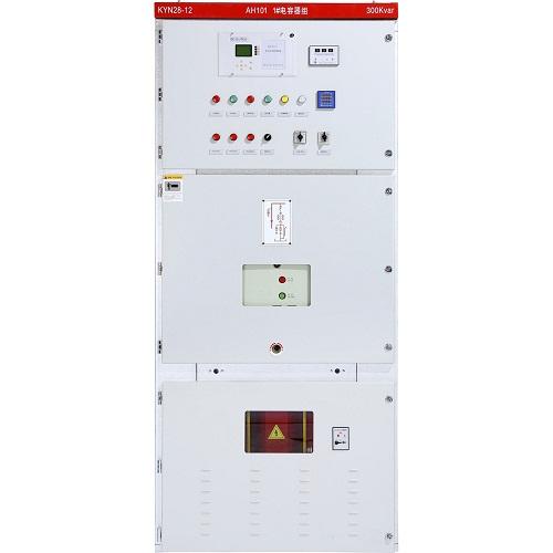 高压断路器自动分组投切电容柜