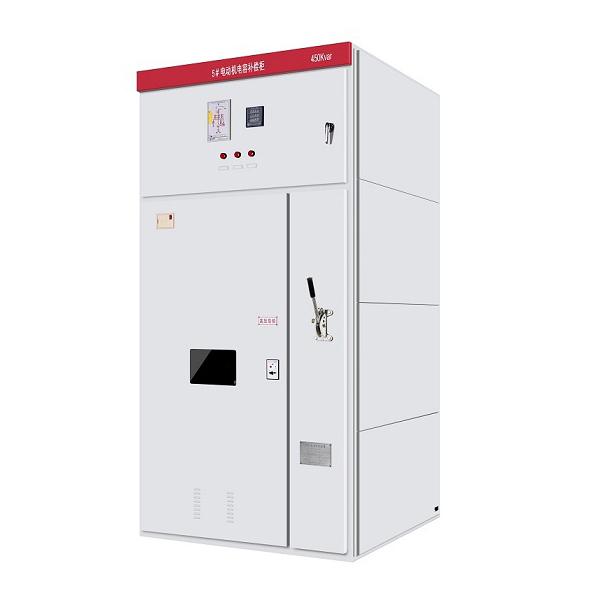 高压真空接触器自动分组投切电容柜