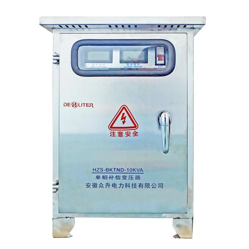 全自动补偿电力稳压器